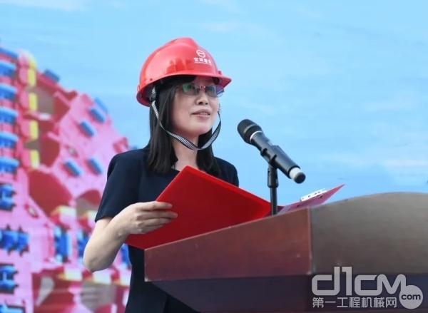 铁建重工副总经理、董事会秘书刘丹致辞