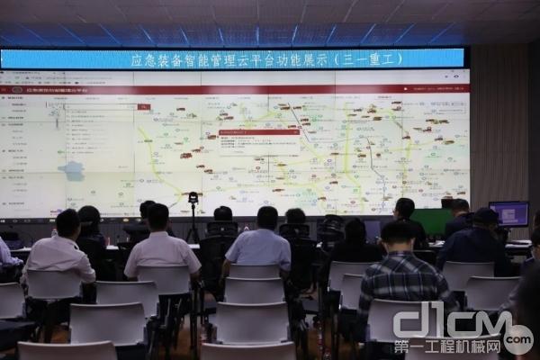 三一重工应急装备智能管理云平台功能展示