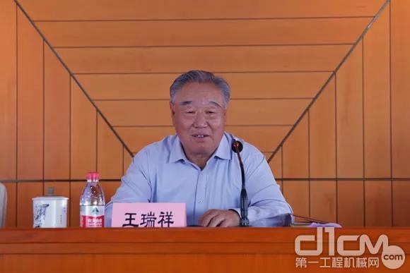 中国机械工业联合会会长 王瑞祥