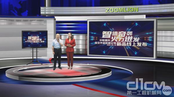 中联重科高机国内营销公司副总经理与直播间网友亲切互动