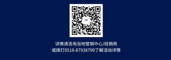 徐工道路工厂千万福利大派送!