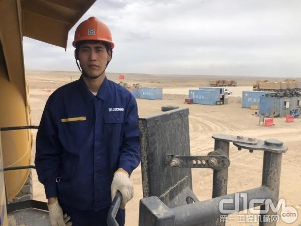 徐工矿机驻矿服务工程师