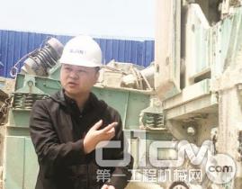 上海金泰销售经理 陈杰