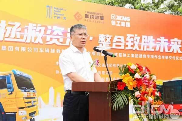 徐工随车党委书记、总经理孙小军出席会议并致辞