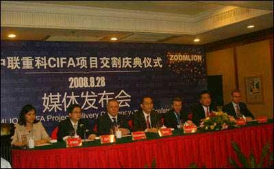 2008年中联重科收购的意大利CIFA企业研制了全球第一台泵车