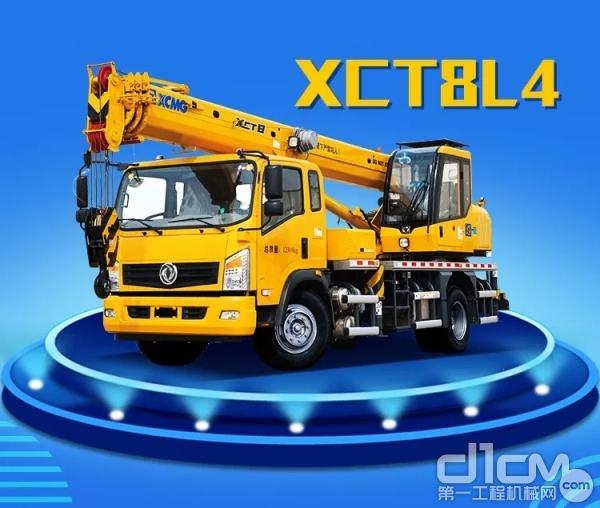 最能干体贴:XCT8L4