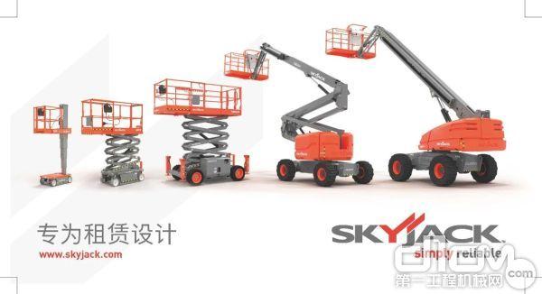 斯凯杰科(Skyjack)再次上榜全球工程机械50强