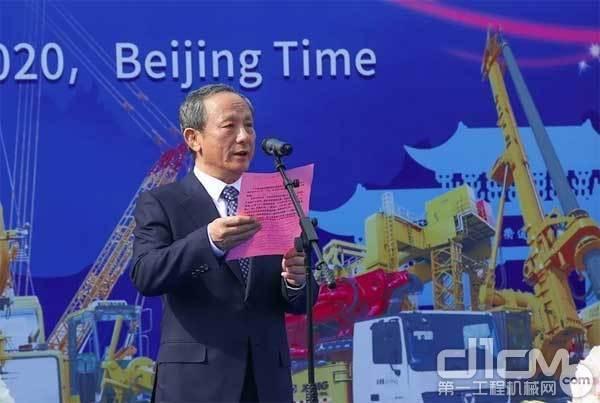 徐工集团365bet体育有限企业董事长、党委书记王民