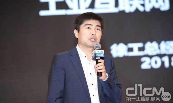江苏徐工信息技术股份有限企业总经理张启亮