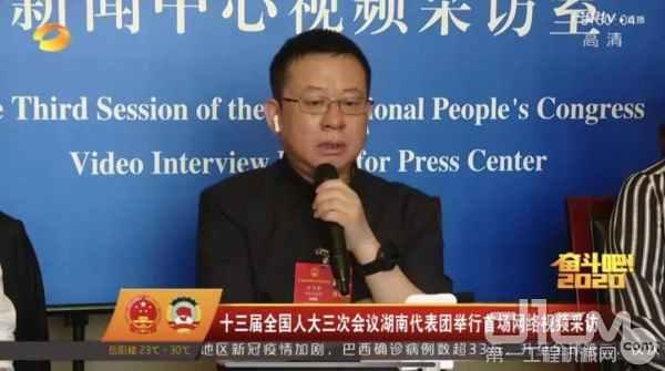 刘飞香代表视频采访
