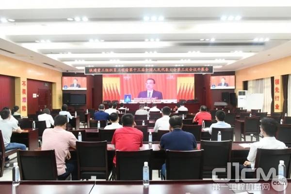 铁建重工集团总部集中收看十三届全国人大三次会议政府工作报告