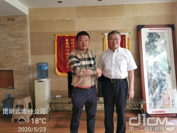 董事长何清华会见云南杰鹏建筑工程有限公司总经理马路杰