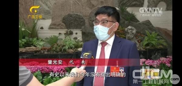 曾光安代表接受广西卫视采访