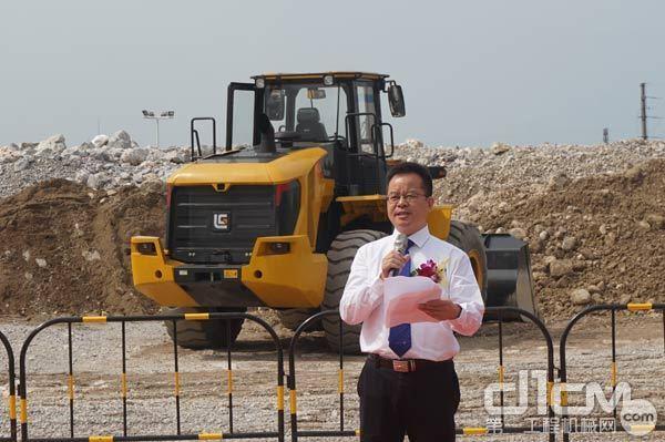 广西柳工机械股份有限公司副总裁、装载机业务群董事长文武先生致辞