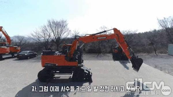 斗山DX60W ECO新品轮式挖掘机