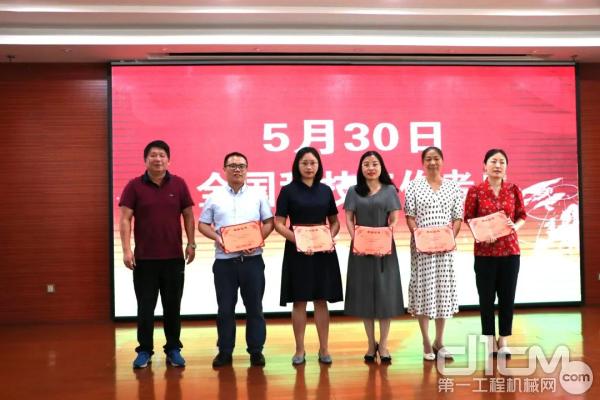 市科协副调研员董晓明为优秀企业科技工作者颁发证书