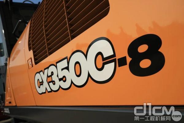 凯斯CX350C-8挖掘机