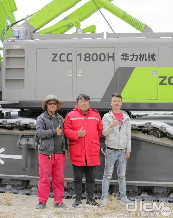 ▲项目人员在中联重科ZCC1800H履带起重机前合影