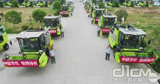 中联重科农业机械产品