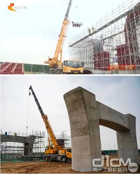 """徐工金为雄安新区""""四纵三横""""区域高速公路网建设保驾护航"""