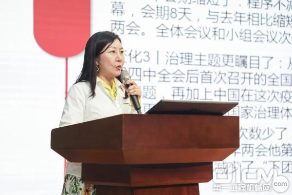 全国人大代表、山河智能工会办副主任张晓庆