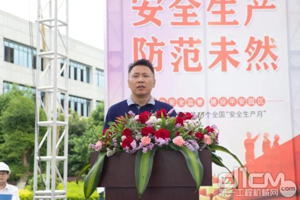 """星沙产业基地管理中心副主任余向阳宣布""""安全生产月""""活动启动"""
