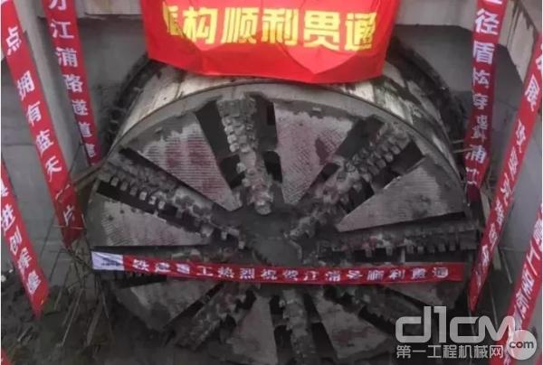 """国产大直径盾构机""""江浦号""""成功穿越江浦路越江隧道西线工程"""