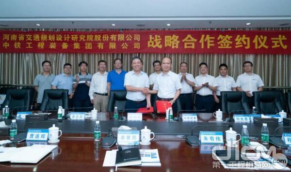 中国中铁工程装备集团与河南省交通规划设计研究院在郑州签订战略合作协议