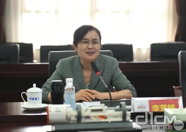中国铁建党委第三巡视组组长李芳桃讲话