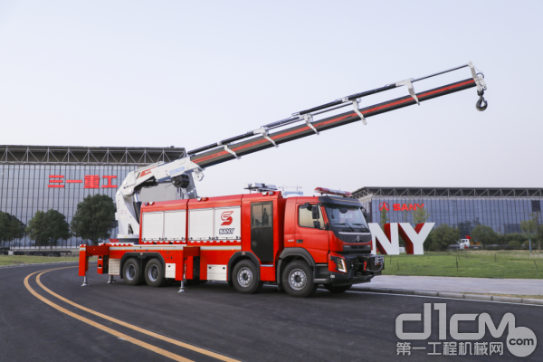 三一重型抢险救援消防车