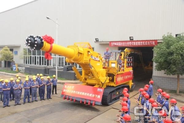 国内首台悬臂式隧道掘进机于2014年6月在徐工基础下线