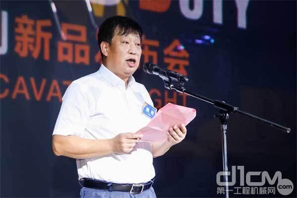 广西柳工机械股份有限公司董事、副总裁黄敏发表致辞