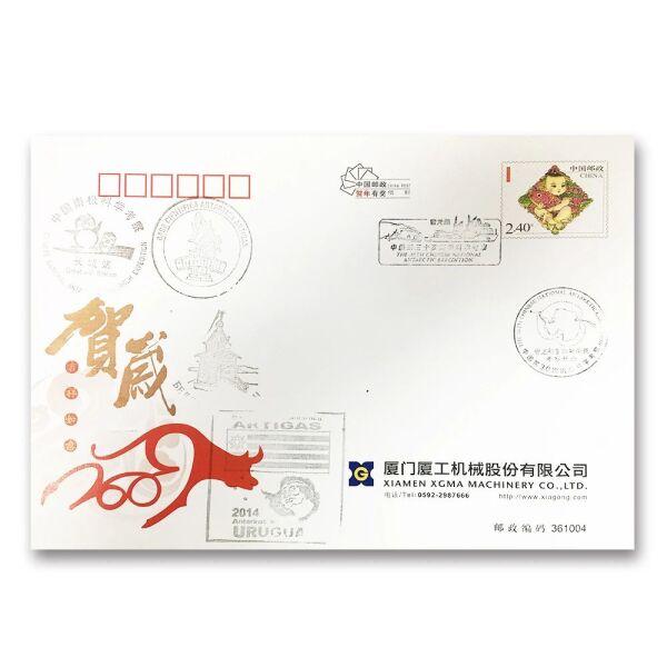 南极纪念版明信片