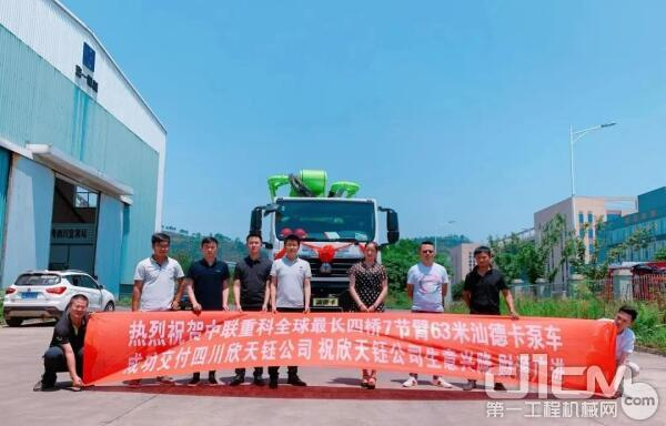 中联重科汕德卡底盘泵车全国各地交付迭起
