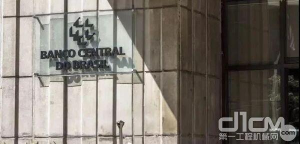 徐工巴西银行获得巴西央行批准开业的书面批复
