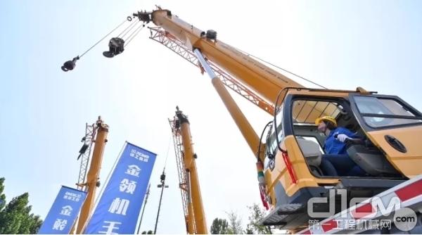 徐工金领机手·郑州徐重培训基地启动