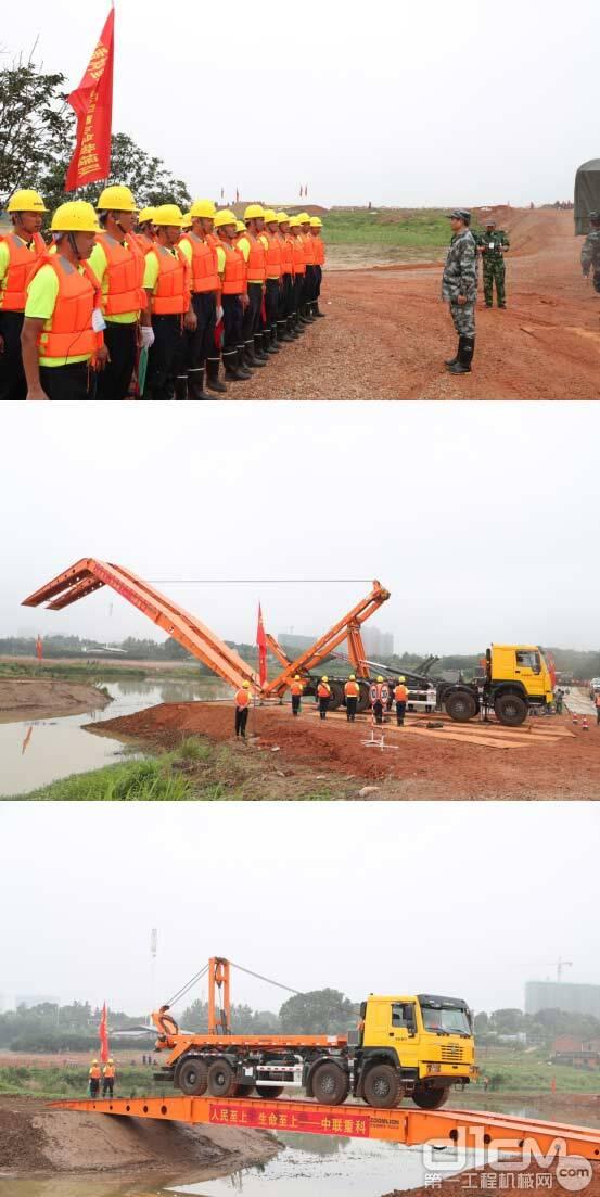 △中联重科重型工程机械应急救援队迅速搭建临时桥梁