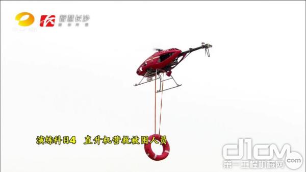 """山河智能""""飞玥""""100KG级油动多功能无人直升机参与此次抗洪抢险应急演练"""