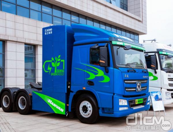 徐工氢燃料牵引车