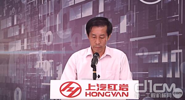 上汽红岩党委书记、副总经理夏洪彬主持签约仪式