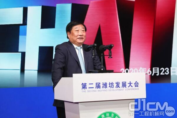 第二届潍坊发展大会拉开帷幕,谭旭光受邀参会并作主题发言