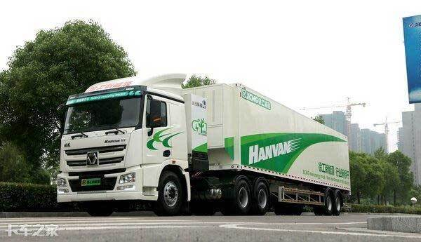 新能源汉风G7牵引车