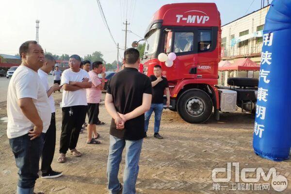 新老客户对于陕汽康明斯X3000,交流了自己的用车体验与运输旅程中碰到的各种问题