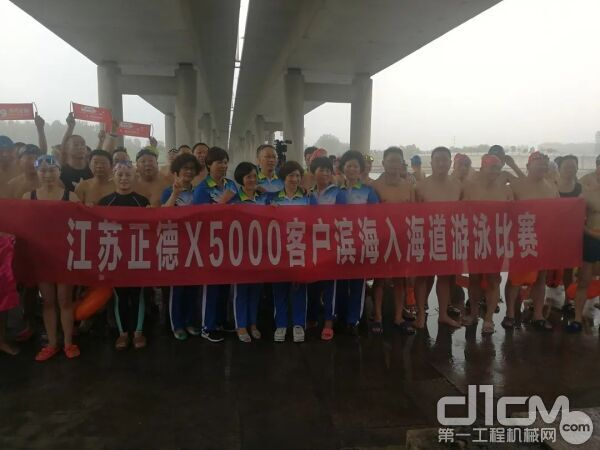 江苏正德X5000客户滨海入海道游泳比赛