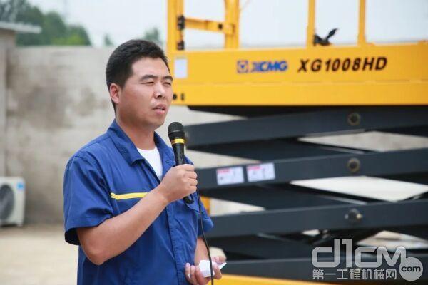 徐工高空作业平台产品工程师王啸天对XG一代产品性能作了详细介绍
