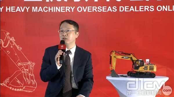 三一国际营销公司总经理李沁先生致辞开幕