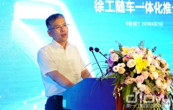 徐工随车总经理、党委书记孙小军