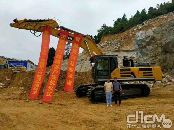 雷沃FR560E2-HD挖掘机
