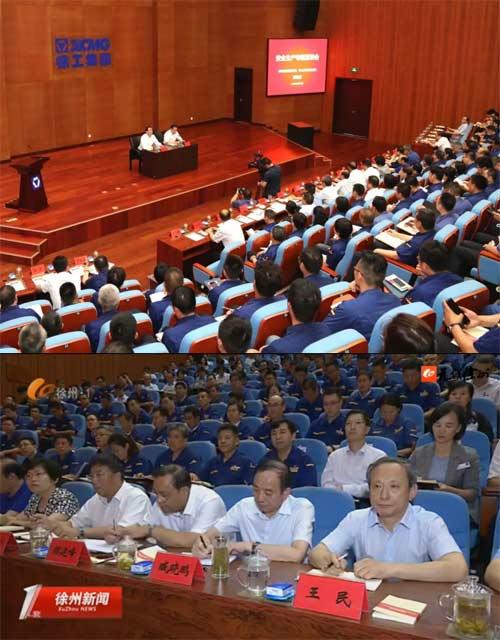 6月24日下午,徐州市委书记周铁根在徐工开展安全生产专题宣讲