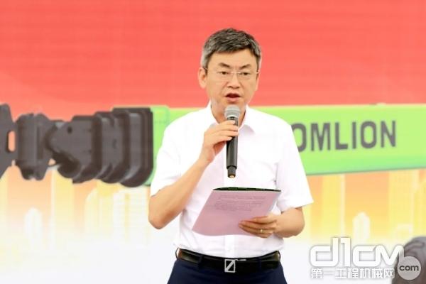 中联重科股份有限公司副总裁郭学红发表致辞